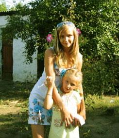 Females women - Moldovawomendating.com