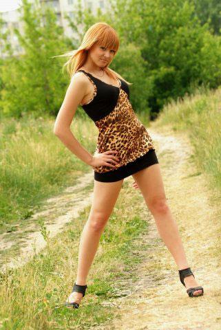 Moldovawomendating.com - Pick up a girl