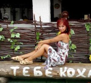 Moldovawomendating.com - Single girlfriend